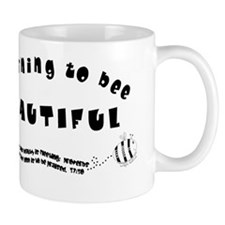 Beautiful.GIF Mug
