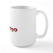 BORADOR Mug