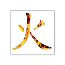 """Fire Square Sticker 3"""" x 3"""""""