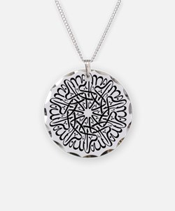 allaho-akbar-01 Necklace Circle Charm