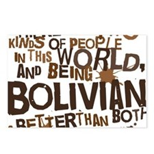 bolivian_brown Postcards (Package of 8)