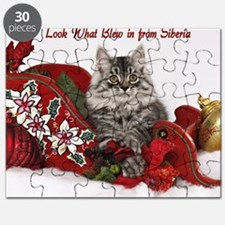 Kiddo Christmas Card Front Puzzle