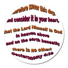 The Lord is God Round Car Magnet