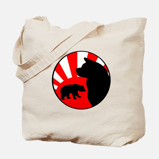 Bear Sun logo (dark, no text) Tote Bag