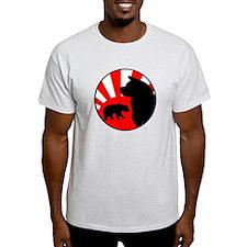Bear Sun logo (dark, no text) T-Shirt