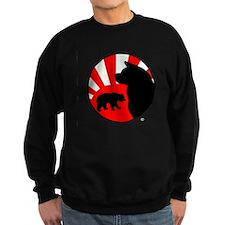 Bear Sun logo (dark, no text) Sweatshirt
