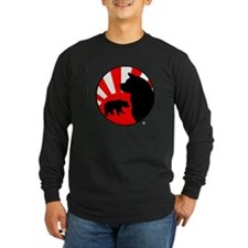 Bear Sun logo (dark, no t T