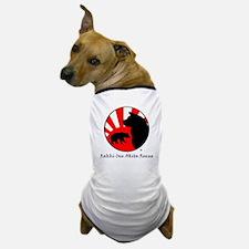 Bear Sun logo (light) Dog T-Shirt
