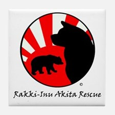 Bear Sun logo (light) Tile Coaster