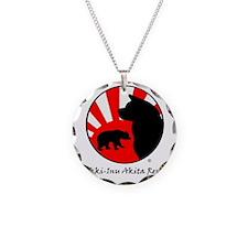 Bear Sun logo (light) Necklace Circle Charm
