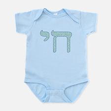 Chai (life) Hebrew Infant Bodysuit
