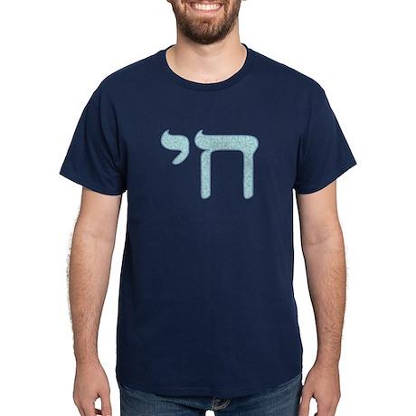 Chai (life) Hebrew Dark T-Shirt