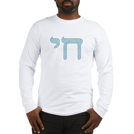 Chai (life) Hebrew Long Sleeve T-Shirt