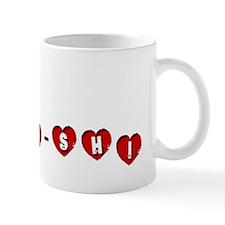 POO-SHI Mug