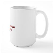 WIREHAIRED VIZSLA Mug