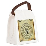 Naqshbandi Lunch Sacks