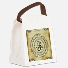 Holy Court2 Canvas Lunch Bag