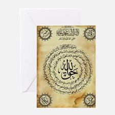 Holy Court2 Greeting Card