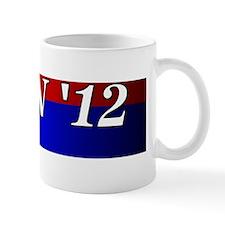 Cain 12 Mug