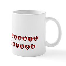 ICELANDIC SHEEPDOG Small Mug