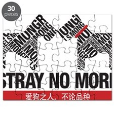 Stray No More (Trimmed) Puzzle