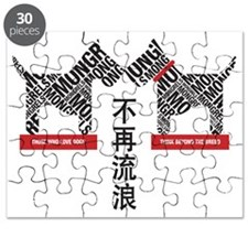 Stray No More - Chinese (Trimmed) Puzzle
