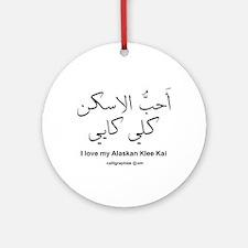 Alaskan Klee Kai Dog Ornament (Round)