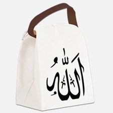 allah Canvas Lunch Bag