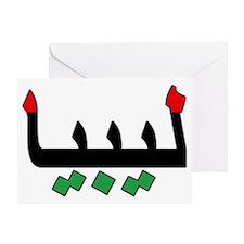 libya_(arabic) Greeting Card