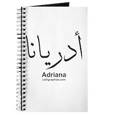 Adriana Arabic Calligraphy Journal