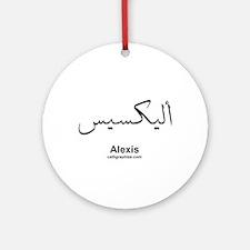 Alexis Arabic Calligraphy Ornament (Round)