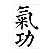 Qigong Decal