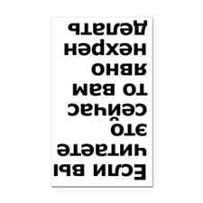 If you Can Read This Rectangle Car Magnet