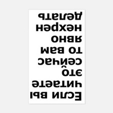 If you Can Read This Decal