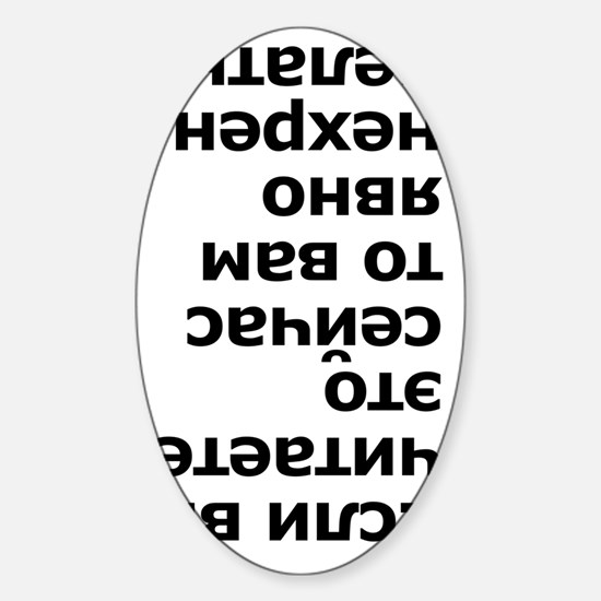 If you Can Read This Sticker (Oval)