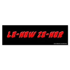 Le-Hew Ze-Her Ace Ventura Bumper Bumper Sticker