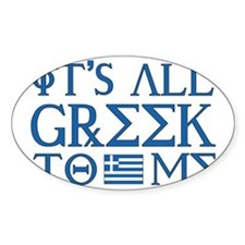 greek to me pod Decal