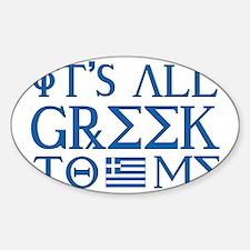 greek to me pod Decal