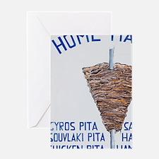 Mykonos, Greece. Greek menu Greeting Card