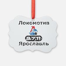 Yarslavl Lokomotiv Ornament