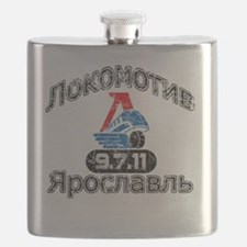 Lokomotiv Vintage Flask