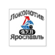"Lokomotiv Vintage Square Sticker 3"" x 3"""