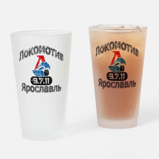 Lokomotiv Vintage Drinking Glass