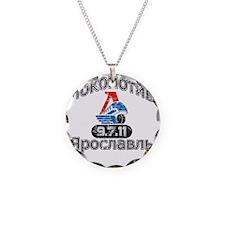 Lokomotiv Vintage Necklace