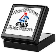 Lokomotiv Vintage Keepsake Box