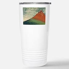mt Fuji by Katsushika, Hokusai Travel Mug