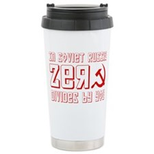sovietzero1 Travel Mug
