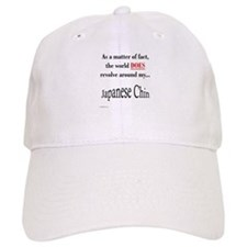 Chin World Baseball Baseball Cap