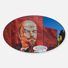 Revolutionary mosaic of Vladimir Le Decal