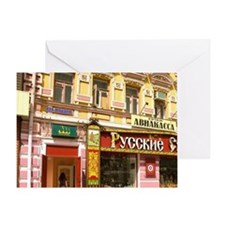 Russia. Moscow. Arbatskaya. Stary Ar Greeting Card